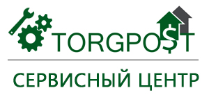 «TORGPOST» – сервісний центр – Київ